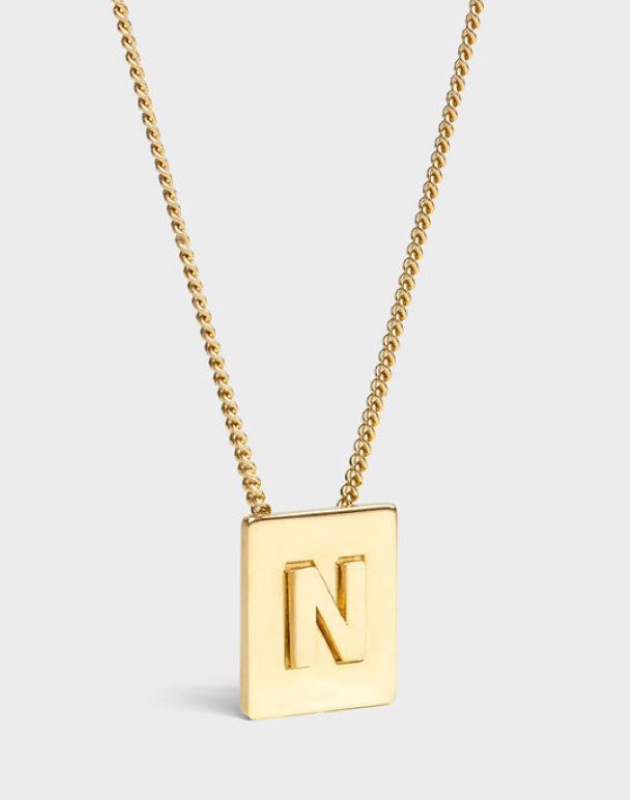 INITIAL Necklace | Letter N