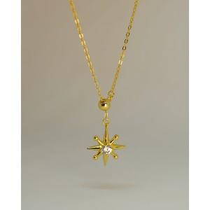 North Star Gold Vermeil Necklace