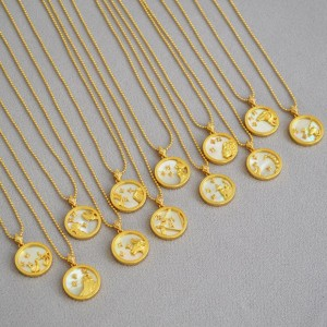 AQUARIUS Zodiac Nacre Button Necklace